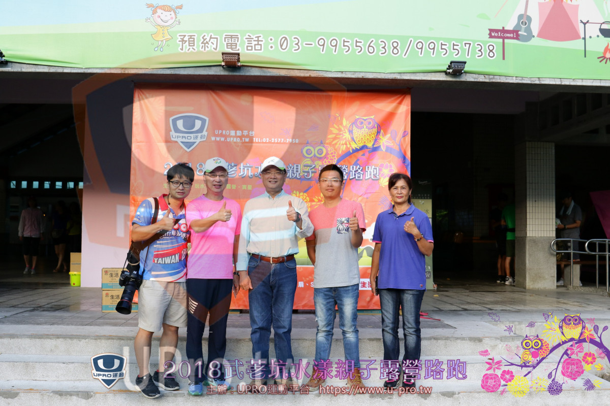 Welcomel,,:03-9955638/9955738,UPRO D,Www.UPEO TW TEL:02-3577-7930,.,,TAIWAN,|第一梯路跑|JEFF