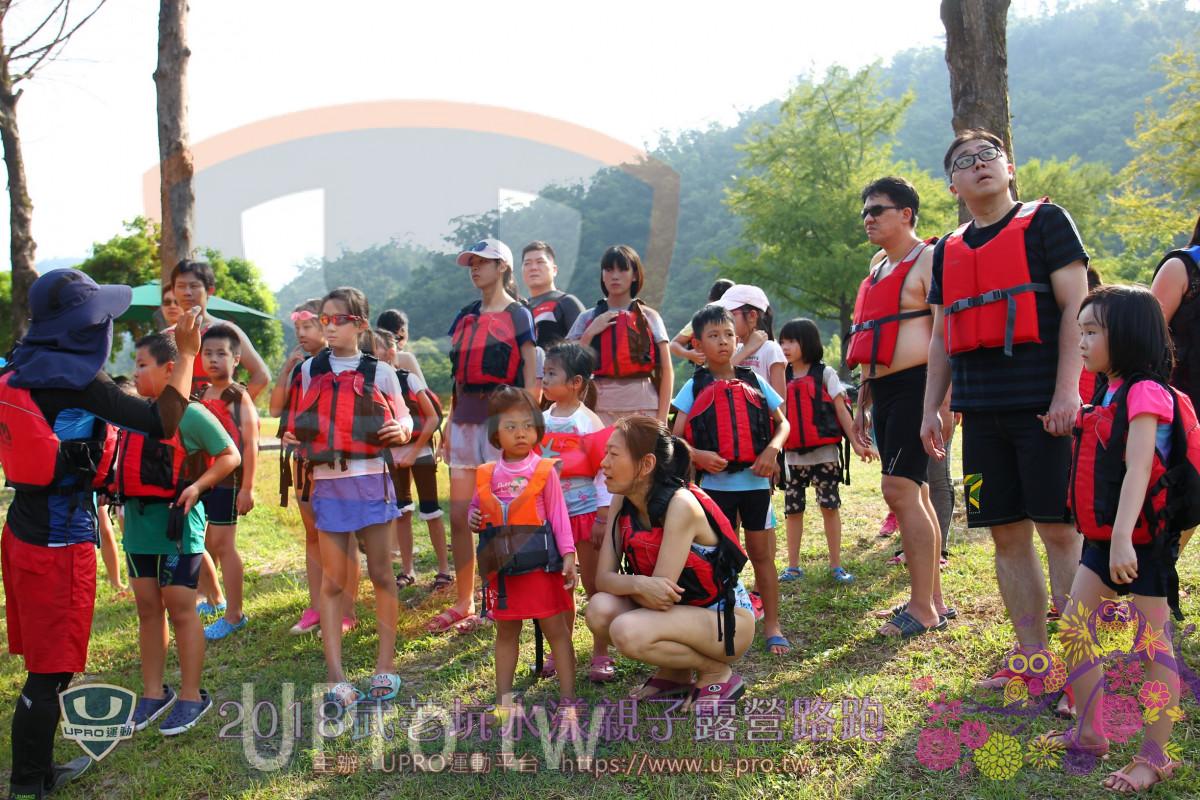 At,UPRO,www.u pro|第三梯綜合相簿|jeff