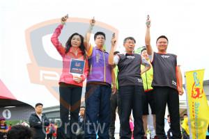 主會場及起跑及頒獎(JEFF):UPRO.tww