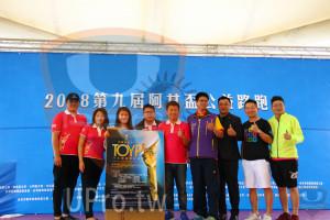 主會場及起跑及頒獎(JEFF):台北市機車商業网堡盆會,份有