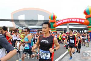 主會場及起跑及頒獎(JEFF):nsyo第九屆阿甘盃路跑,542,Lin Chiung Yang,90,阿甘盃公益路跑,3619,林瀵嘏,ing