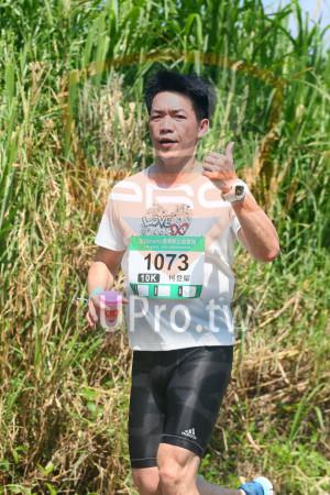 小碧潭公園附近-1():2018momo愛媽咪公益路跑,1073,10K,柯登耀