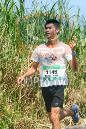 小碧潭公園附近-1():2018momo愛媽咪公益路跑,1146,10K,潘維明,ac