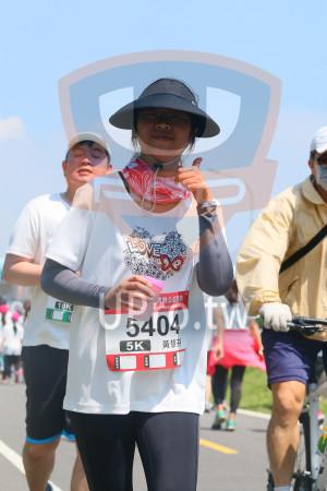 小碧潭公園附近-4():0,馮咪公益路跑,5404,5 K,黃慧芬,完,賽,襢