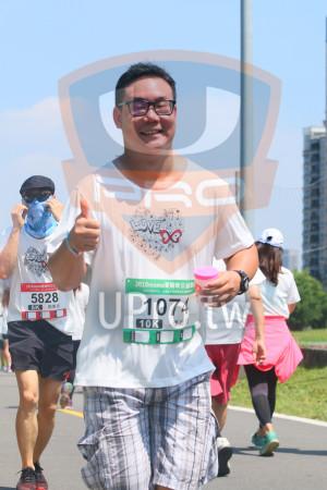 小碧潭公園附近-4():2018momo愛媽咪,2018momo愛媽咪公益gu,5828,1074