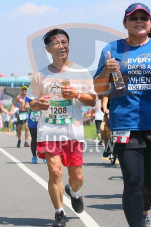 小碧潭公園附近-5():EVERY,DAY IS A,GOOD DAY,WHEN,YOU RUN,amomo愛娟咪公益路跑,1208,100薛理恒,26,馬靜雯