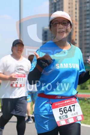 小碧潭公園附近-7():SAMSUN,201 8momo愛媽咪公益,5647,EKI 徐蕙菱