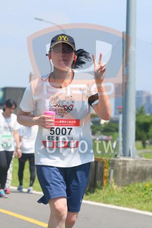 小碧潭公園附近-7():mo愛媽咪公益路跑,5007,5K