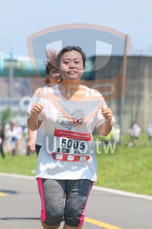 小碧潭公園附近-9():2018momo愛媽咪公益路跑,5005,5K,賴美芳