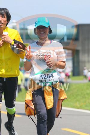 小碧潭公園附近-9():0愛媽咪公益路跑,1284,10K