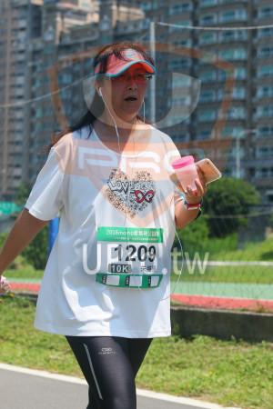 小碧潭公園附近-10():2018moho愛媽咪公益,, .,1209,TOR 朱維雅,10K