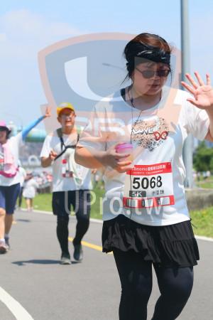 小碧潭公園附近-10():momo愛媽咪公益路跑,5068