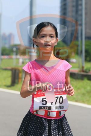 小碧潭公園附近-10():201,咪公益路跑,UPRO,5 K,謝沛緹