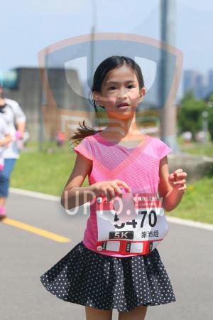 小碧潭公園附近-10():愛媽咪公益路跑,+70,5K,謝沛緹