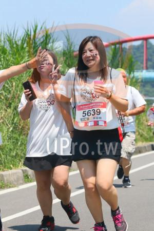 小碧潭公園附近-13():咪公益路跑,5639,5K,蔡慧慈