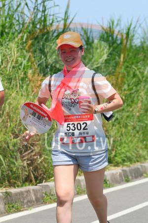 小碧潭公園附近-13():018momo愛媽咪公益路跑,5302,5K