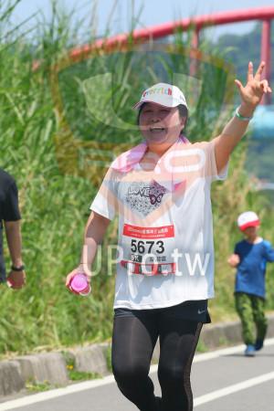 小碧潭公園附近-13():onorno愛媽咪公益路跑,5673,5K,廖淑雲