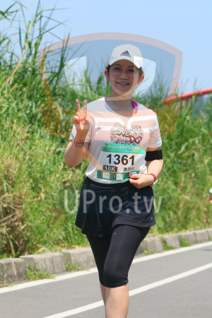 小碧潭公園附近-15():adidas,at,018momo愛媽咪公益路跑,1361,10K