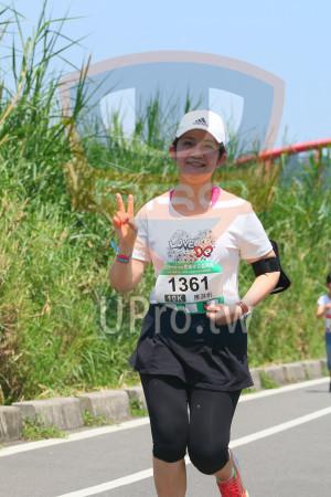 小碧潭公園附近-15():adid,N18momo愛媽咪公益路跑,1361,GER應淇帆,10K