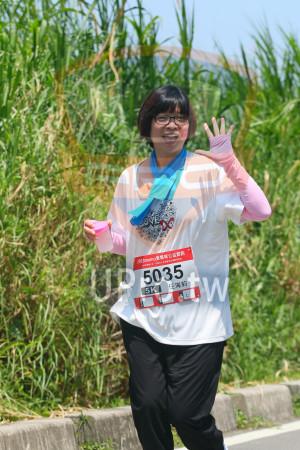 小碧潭公園附近-16():201 8momo愛媽咪公益路跑,5035,5K
