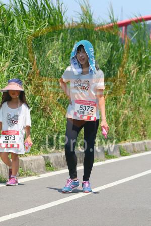 小碧潭公園附近-16():2018momo愛摭踹公益,5372,5K,江妍蓁,5373