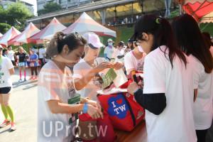 會場1(中年人):2018momo,UPRO運動平台,社團法人,TW