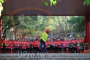 會場出發(中年人):rd,苗栗桐花季馬拉松,201/,li Tong Flower Marathon START,stoli