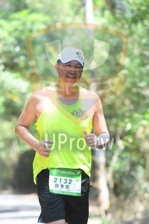 綠色隧道1(中年人):*苗栗桐花季馬拉松、5/19,2132に,,郭孝龍,2TKM