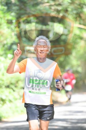 綠色隧道1(中年人):*苗栗桐花季馬拉松(5/19,2185,孫台鼎