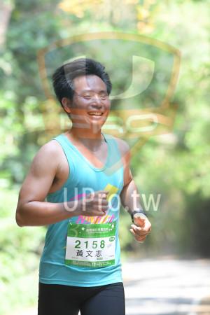 綠色隧道1(中年人):*苗栗桐花季馬拉松ists,2028 Miaok Tong Fiterer Marathon,2158,黃文志,27KM