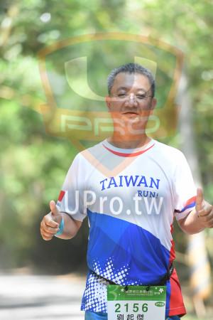 綠色隧道1(中年人):AIWAN,RUN!,*菌栗桐花季馬 松15, 19,2018 Miaol Tong FOwer Marathon,27KM,2156