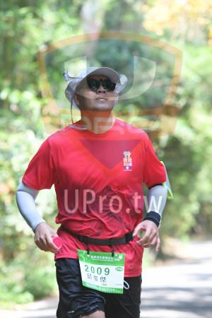 綠色隧道1(中年人):馬拉松,苗栗桐花季馬拉松 S/19,27KM,2009,邱俊傑