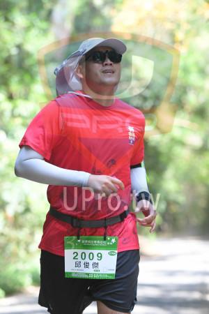 綠色隧道1(中年人):オ苗栗桐花季馬拉松5/19,018 Mal Tong Fiower Marathon,27KM,2009,邱俊傑