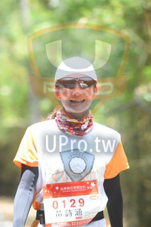 綠色隧道3(中年人):*苗栗桐花季馬拉松5/19,2018 Miaoli Tong FHower Marathon,0129,tt旦云寺涵