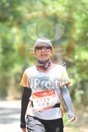 綠色隧道3(中年人):r-,4서,*苗栗桐花季馬拉松5,19,2018 Miaol Tong Fiome Marathon,42KM,0129,困口寸涵