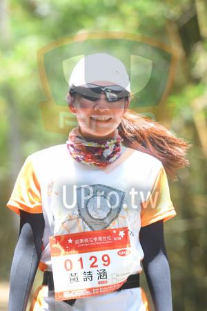 綠色隧道3(中年人):3d Minclt Tong Plcwet,Mara thon,*,苗栗桐花季馬拉松5,19,ム!,2018 Miaoli Tong Flöwer Marathon,0129,黃詩涵,42KM,女乙組