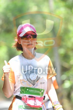 綠色隧道3(中年人):勝,HENG,208,5,ard Nidsrathon,*苗栗桐花季馬拉松鬃19,2018 Miaoli Tong Fldwer Marathon