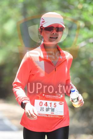 綠色隧道4(中年人):*苗栗桐花季馬拉松5/19.,2018 Miaoli Tong Fower Marathn,0415 T,呂夢娜,42KM