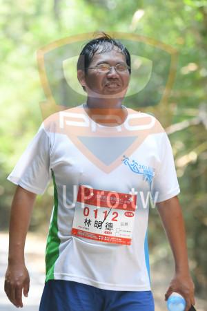 綠色隧道6(中年人):2014,*苗栗桐花季馬拉松5119,2018 Maoi Tong Flawer Marathon,011 2,林明 德E.es,42KM,E188