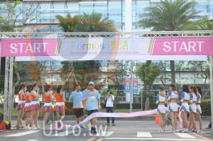 會場3(中年人):START,ormos樂活,2018桃園促康路跑TAOYUAN HEALTH ROAD RUN,賣會,賈會,3232