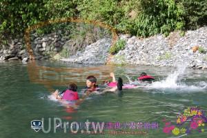第一梯玩水(JEFF):主辦: UPRO運動平台 https://www.u-pro.tw
