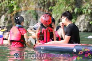 第一梯玩水(JEFF):ACE,壬ㄧ舵:URRG)運動AR-는,https//www.u pro,tw