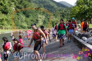 第一梯玩水(JEFF):PRO運動
