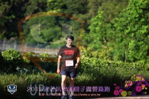 第一梯路跑(JEFF):201 8武荖坑 親子露營路跑,主辦: UPRO運動怡attps://www.u-pro.tw