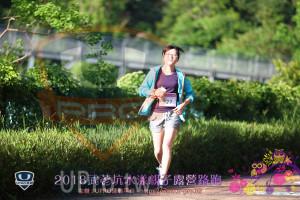第一梯路跑(JEFF):路跑,UPRO運動
