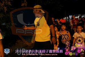 第一梯夜間生態(JEFF):r Frogs,015,2018武荖坑水漾親子露營路跑,主辦: UPRO運動平台https://www.u-pro.tw