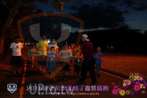 第一梯夜間生態(JEFF):19,2018武荖坑水漾親子露營路跑,主辦: UPRO運動平台 https://www.u-pro.tw