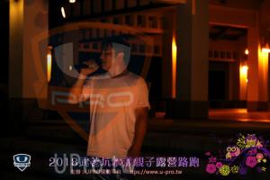第一梯那卡西(JEFF):201 8武荖坑永 漾親子露營路跑,主辦: UPRO運動平台fttps://www.u-pro.tw