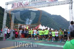 起跑(JEFF):15MIN #OKRUN,UN第二屆忠訓國際集團路跑活動