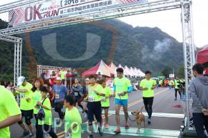 起跑(JEFF):KRUN 2018,RUN第二屆忠訓国際集團路跑活動,180